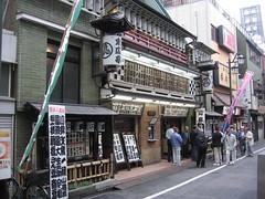 Shinjuku resto