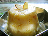 Pineapple halwa_tbc