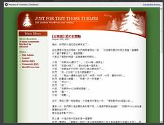 wptheme-vermilionchristmas.jpg