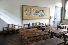 Primary School / Meji Village / Nagoya