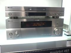 Yamahas neuer AV-Reciever: 1800