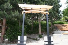 Danny Woo Garden Gate