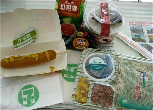 7-Eleven food