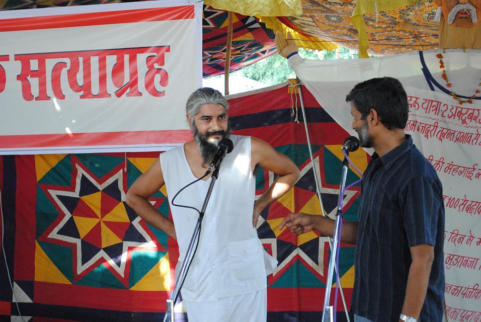 Pics from the satyagraha - 2 Oct 2010 - 15