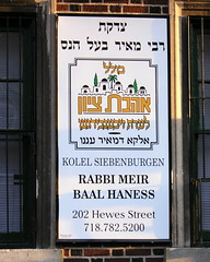 Kolel Sibernburgen on Hewes Street
