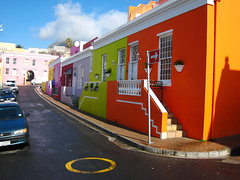 Bo-Kaap Houses, Cape Town