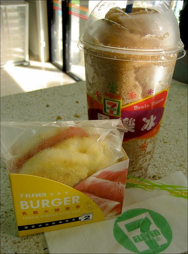 7-11 cheese burger with egg and coca-cola slurpee