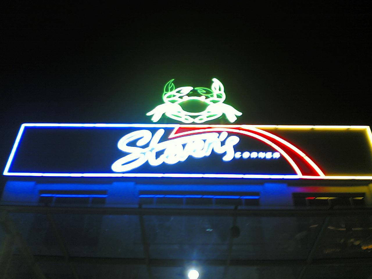 Stevens Corner