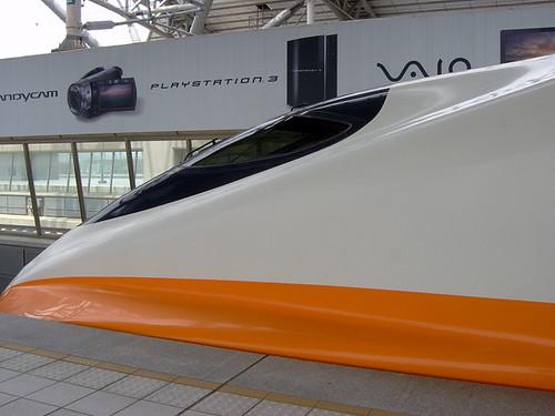 SV308363