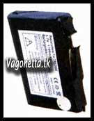 bateriasCelurares
