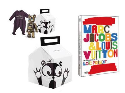 Louis Vuitton & Marc Jacobs - Little Marc Box Be@rbrick
