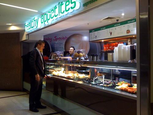 Healthy appetites espresso bar, Sydney CBD