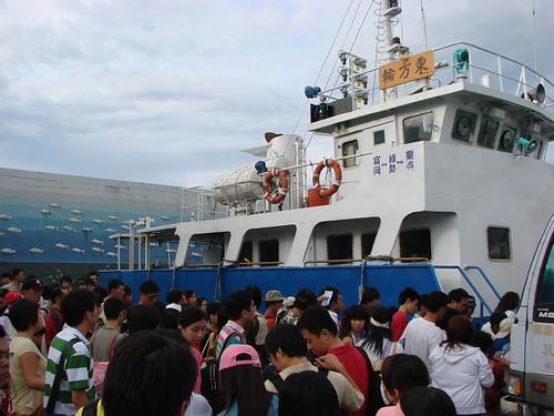 前往綠島的船