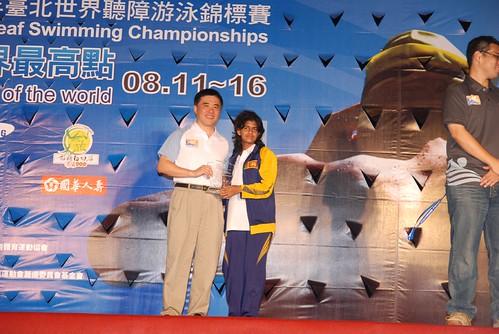 2007聽障游泳錦標賽-閉幕典禮-斯里�卡
