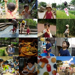 2007 Summer Vacation