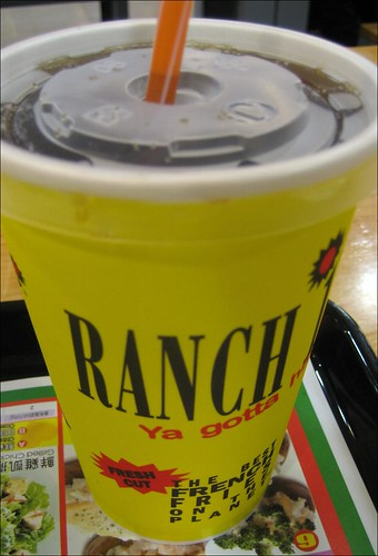 cocoa-cola from ranch 1