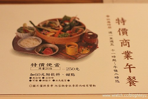 [美食.台北]杏子日式豬排~限量.超值商業午餐 @VIVIYU小世界