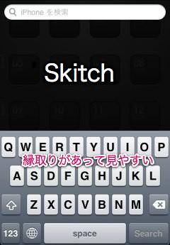 ipss_101120_skitch