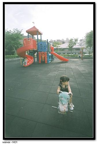 2007_waiwai_01_09