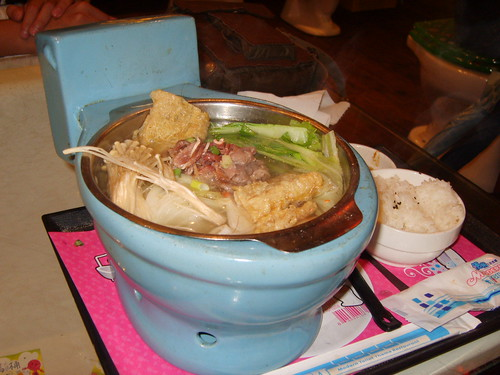 toilet hot pot delight