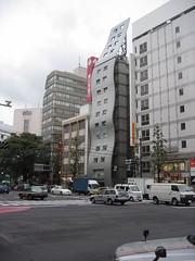 Shinjuku_batiment courbe