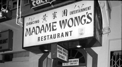 Madame Wong sign in LA