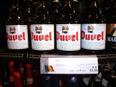 duvel in norway (1)