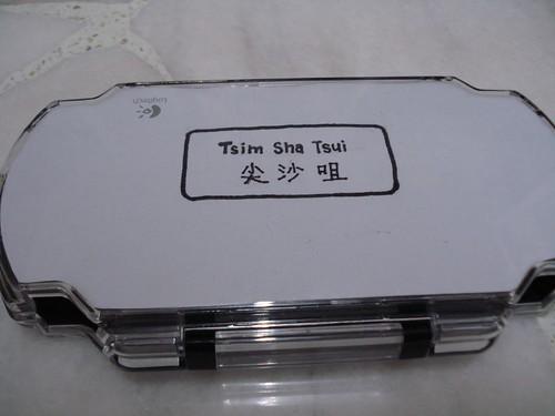 DSC03687