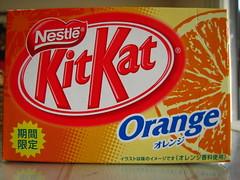 KitKat オレンジ