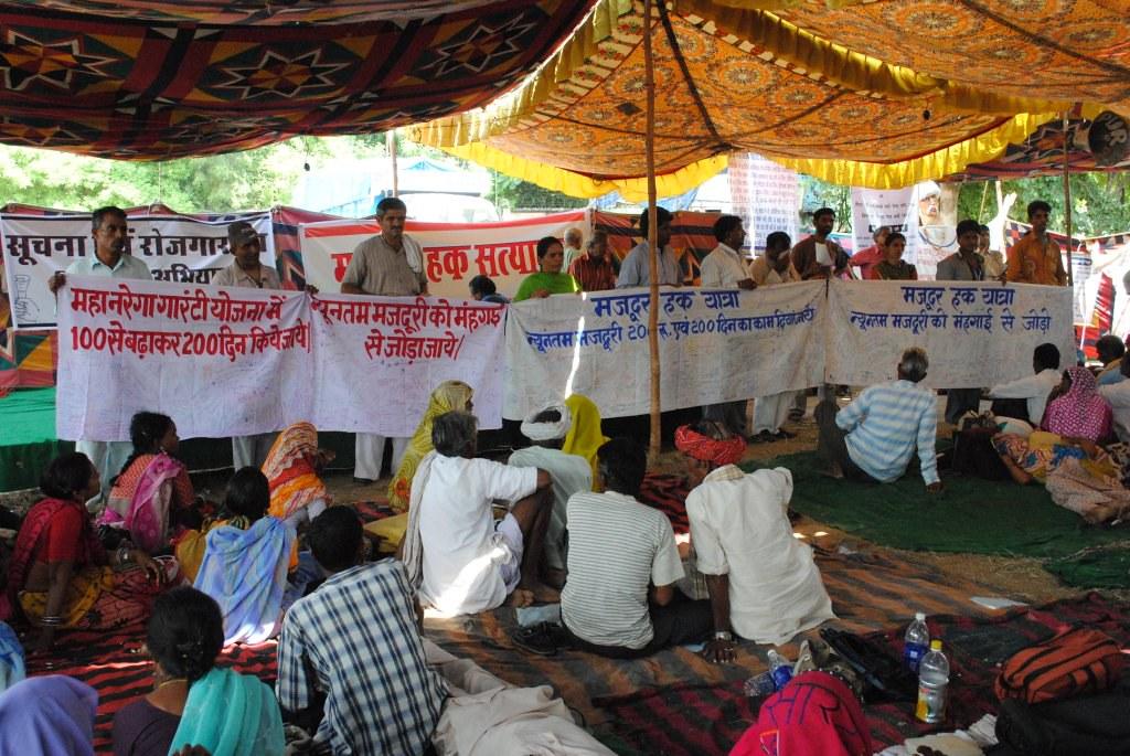 Pics from the satyagraha - 2 Oct 2010 - 30