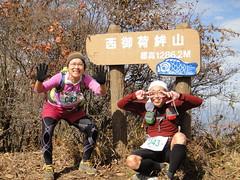 Kanna Mountain Run & Walk