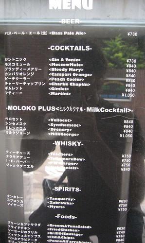 Moloko_02