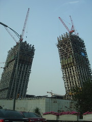 OMA's CCTV Building under construction