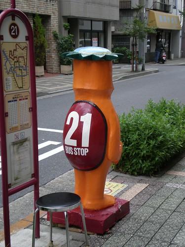 Kappa bus stop