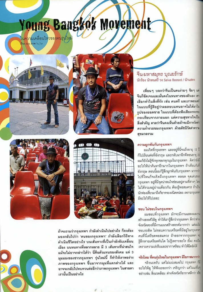 Hi! magazine