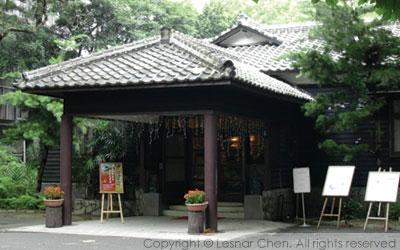官邸藝文沙龍-0003