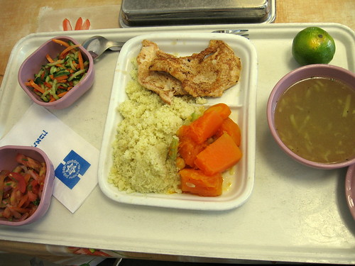 First Hospital Meal