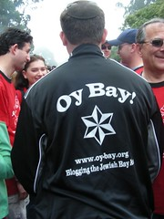 Oyster pimping his Oy-Bay.org shirt at AIDS Walk SF, July 15, 2007