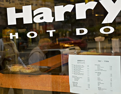 Harrys Hot Dogs