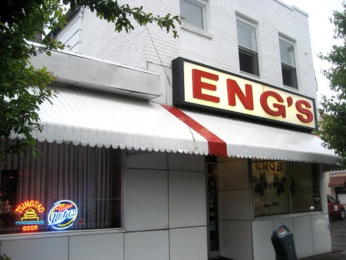 Eng's Chinese Restaurant