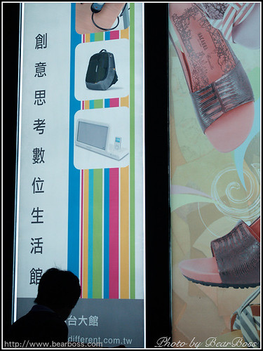 store_04.jpg