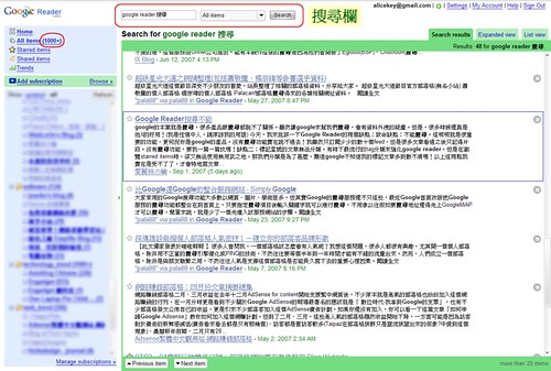 Google Reader Search_01