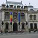 16 Palazzo Comunale di Craiova