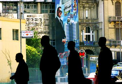 Cairo April 2006