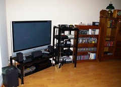 Entire Gaming Setup