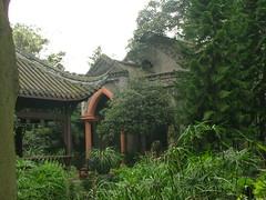 ChengPark
