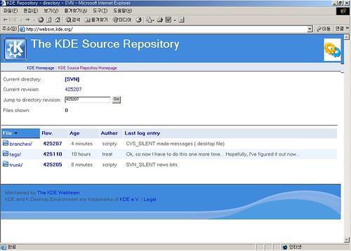 Windows Platform에서의 Subversion 설치 가이드 007