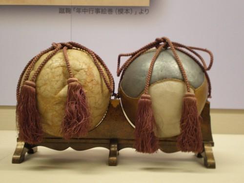 Pelota del Museo nacional de Tokyo