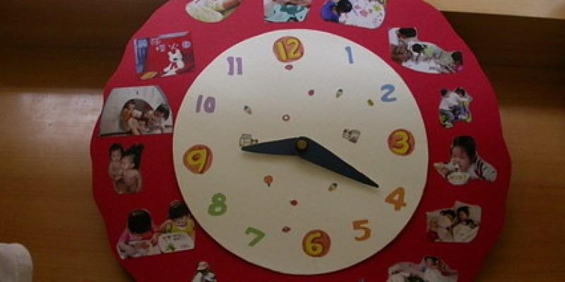 認識時間-手動時鐘DIY