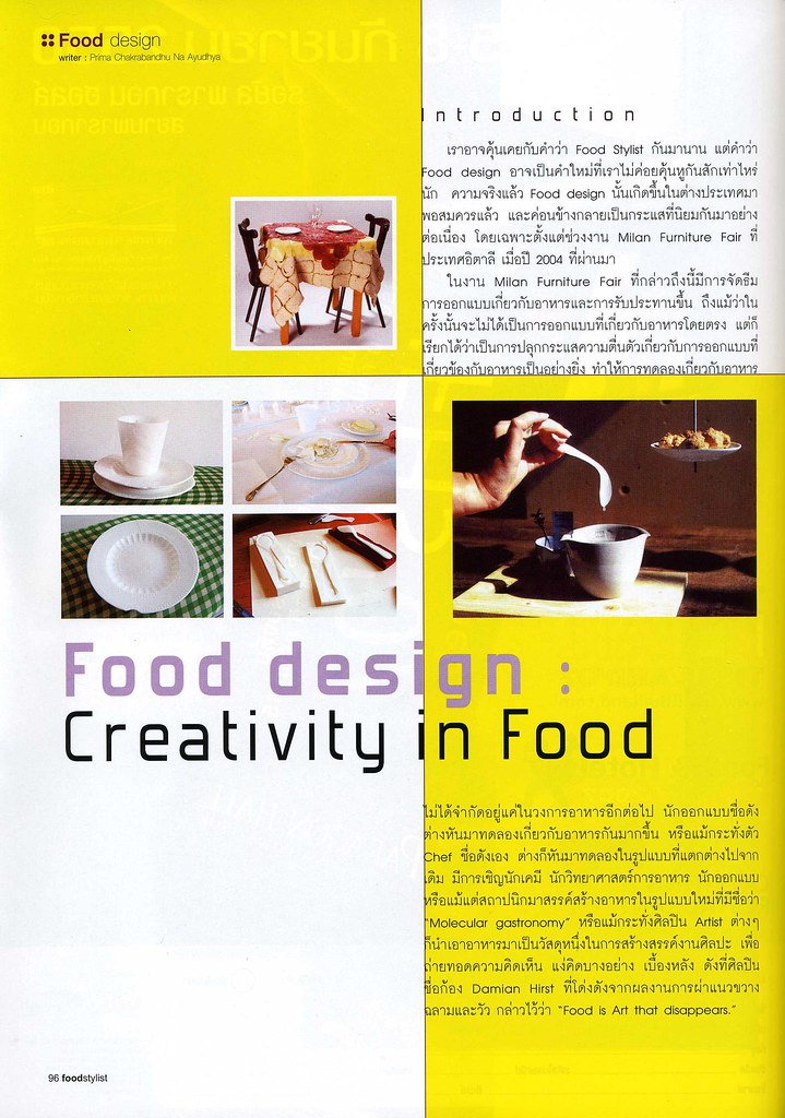 Food STylist magazine, June 2007